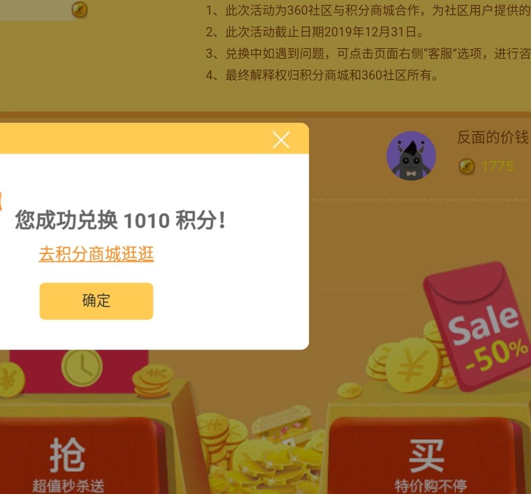 Screenshot_20200224-171321__01.jpg