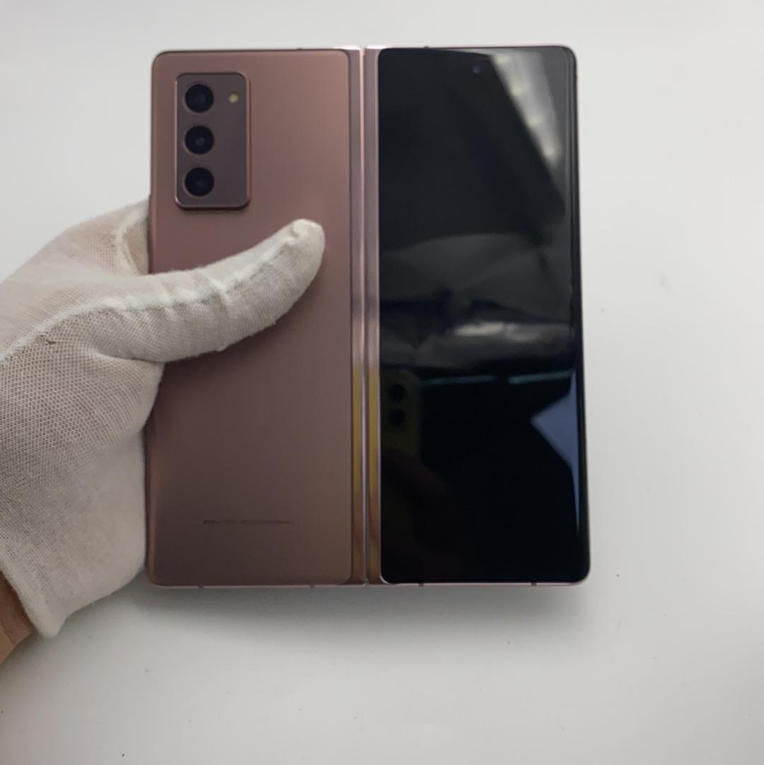 三星【Galaxy Z Fold2 5G】5G全网通 迷雾金 12G/256G 国际版 99新