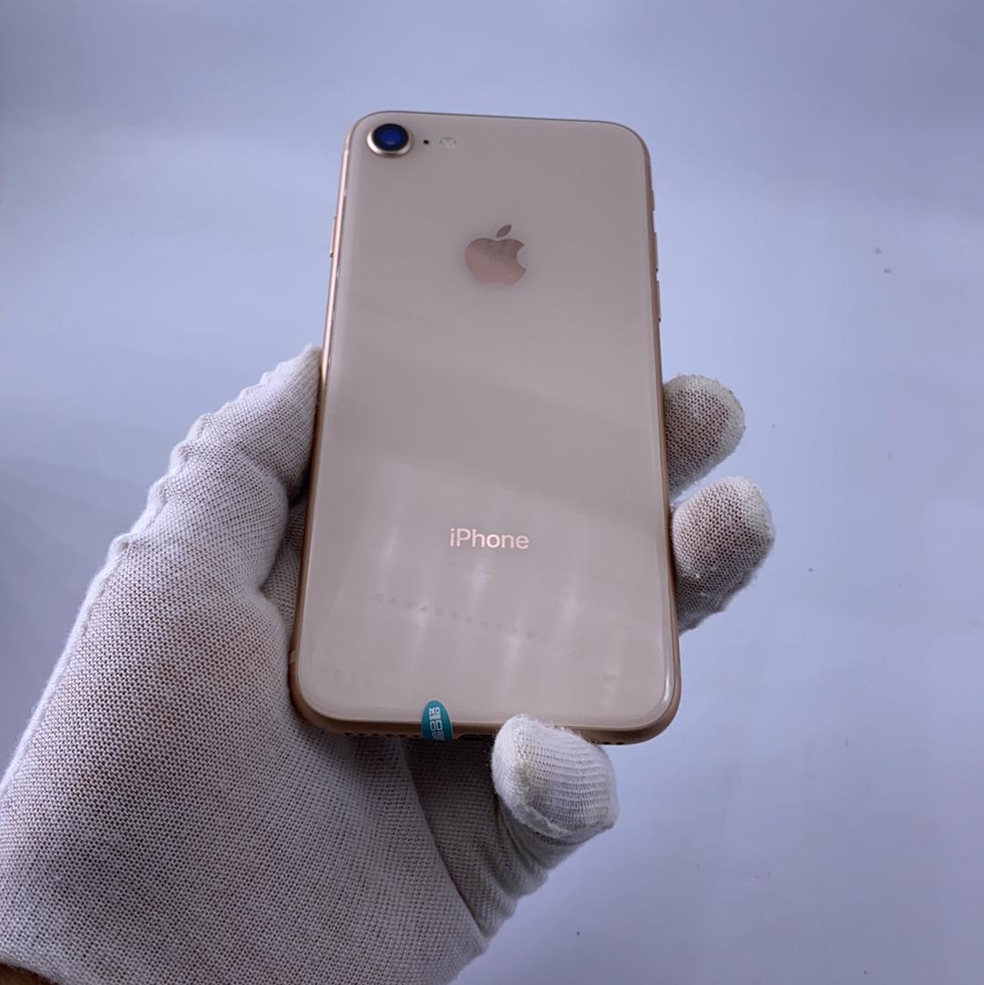 苹果【iPhone 8】4G全网通 金色 64G 国行 9成新