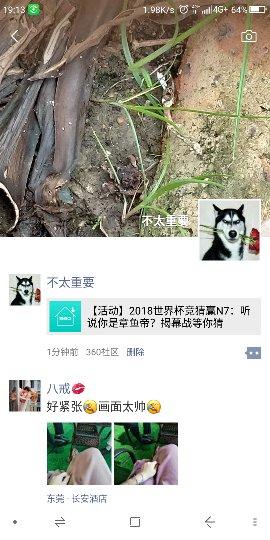 Screenshot_2018-06-13-19-13-17_compress.png