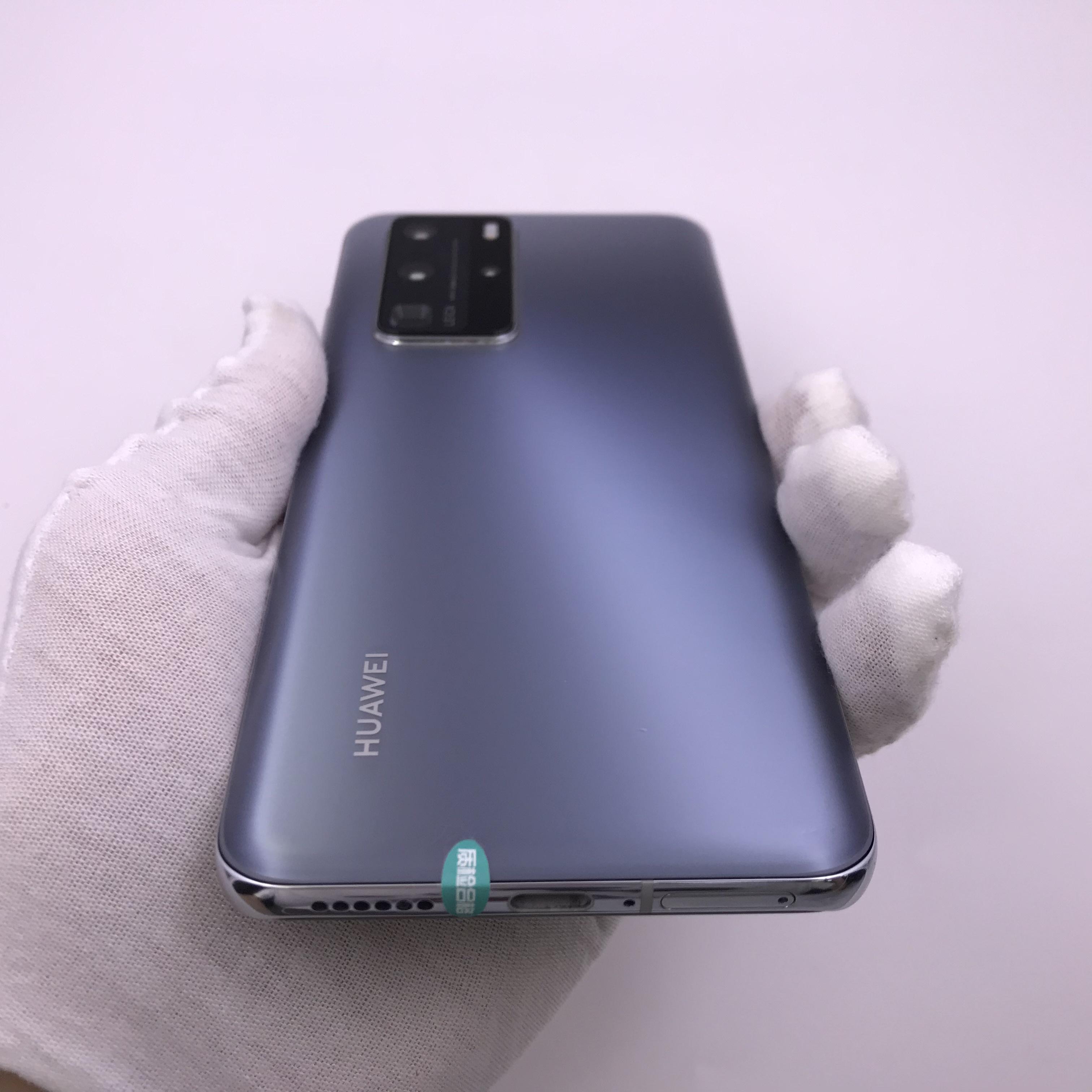 华为【P40 Pro 5G】5G全网通 冰霜银 8G/256G 国行 99新