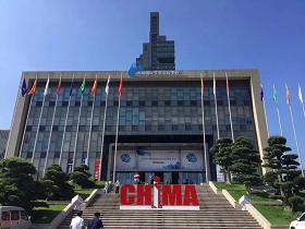 360企业安全受邀参加CHIMA2018大会