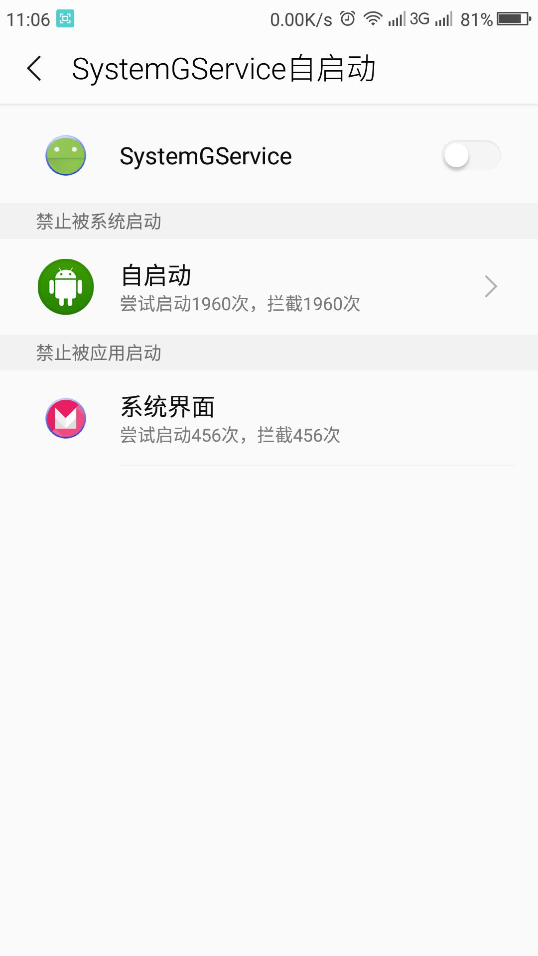 Screenshot_2018-05-10-11-06-13.png