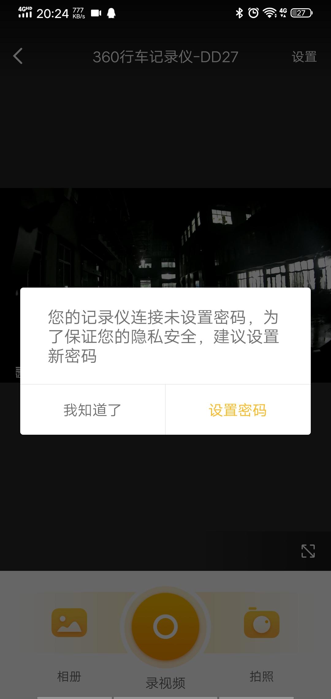 Screenshot_20191221_202409.jpg