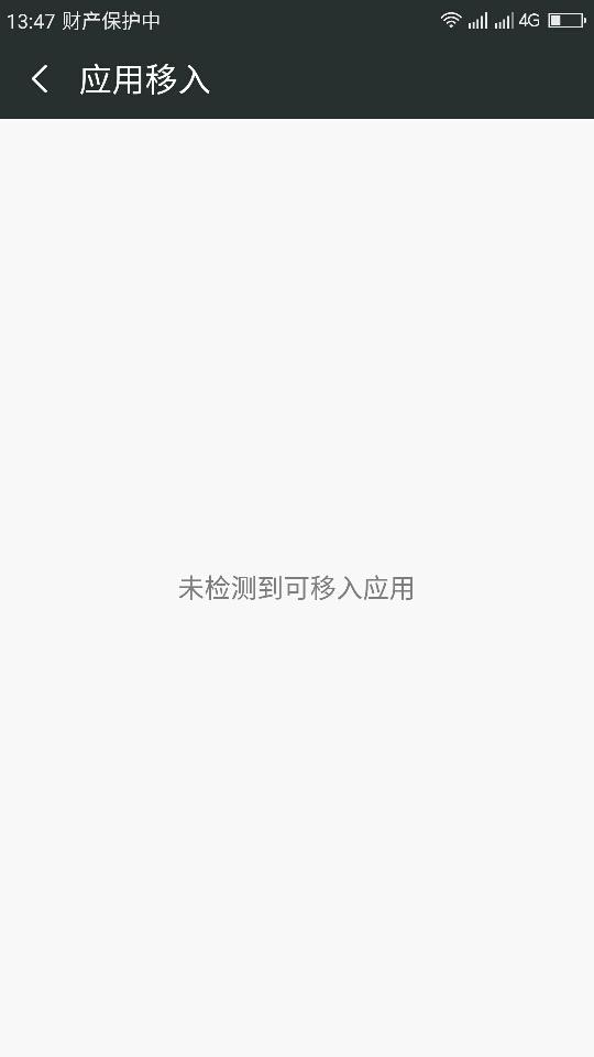 Screenshot_2016-12-27-13-48-00.png