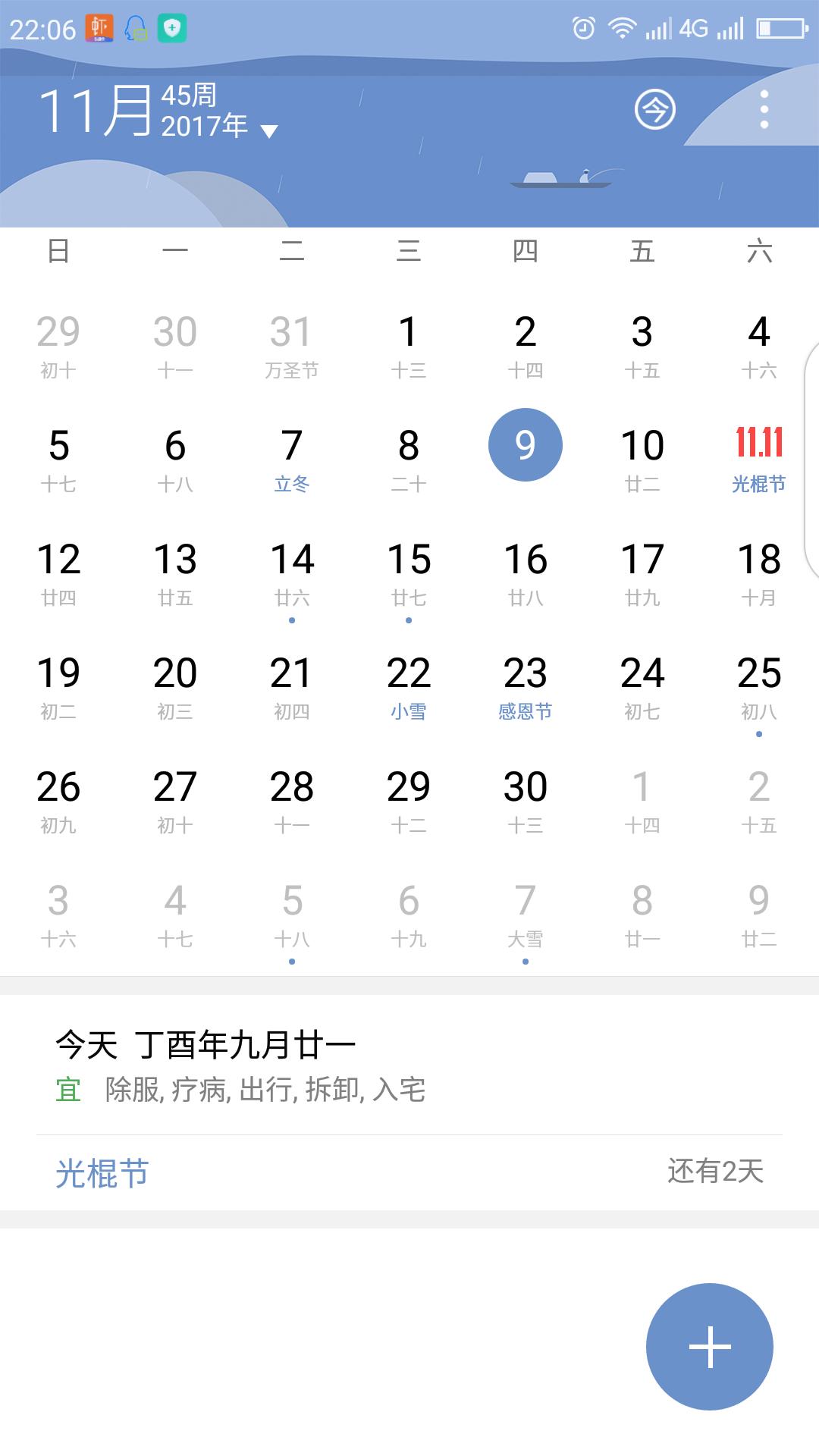 Screenshot_2017-11-09-22-07-00.png