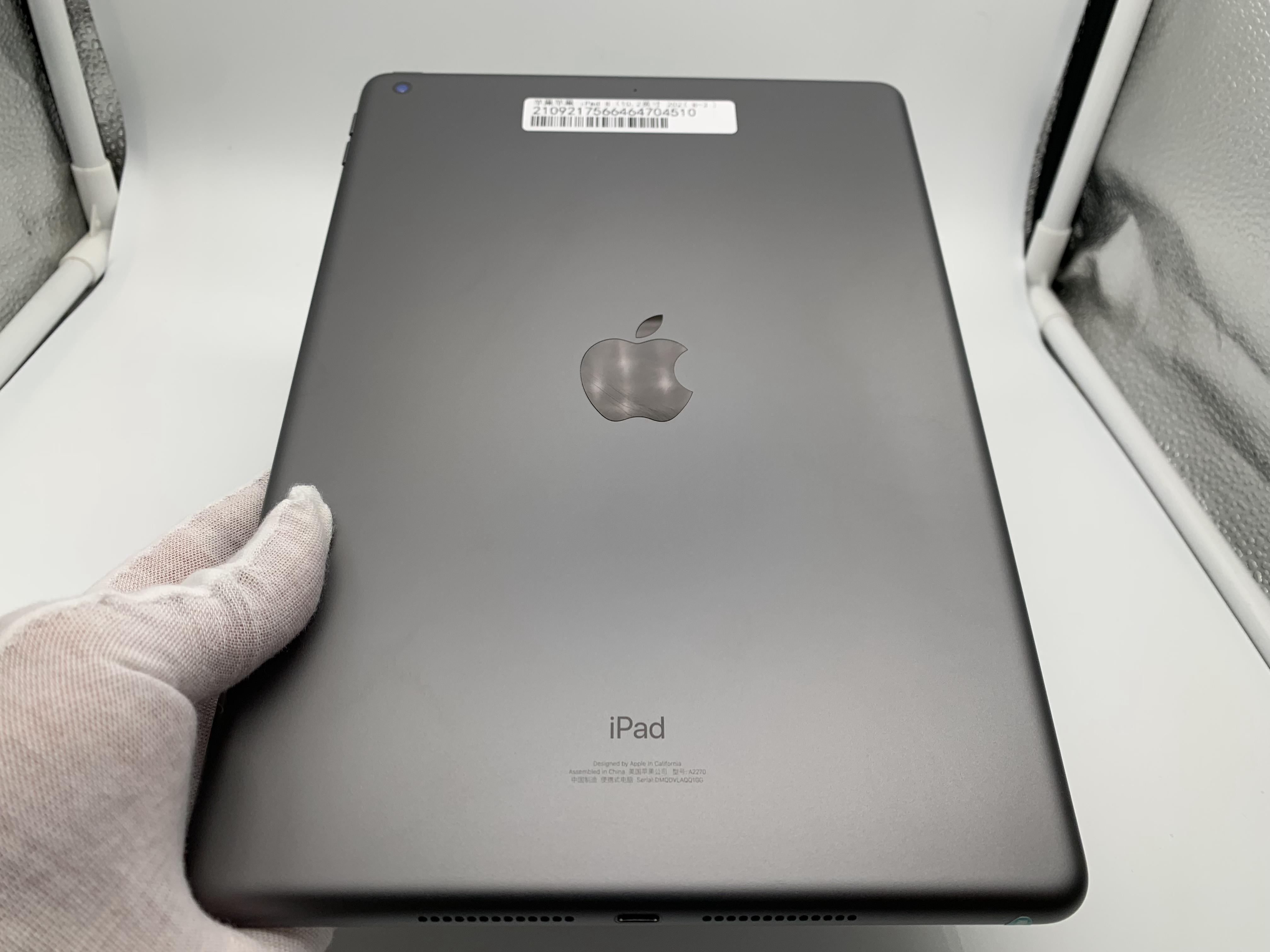 苹果【iPad8 10.2英寸 20款】WIFI版 深空灰 128G 国行 95新