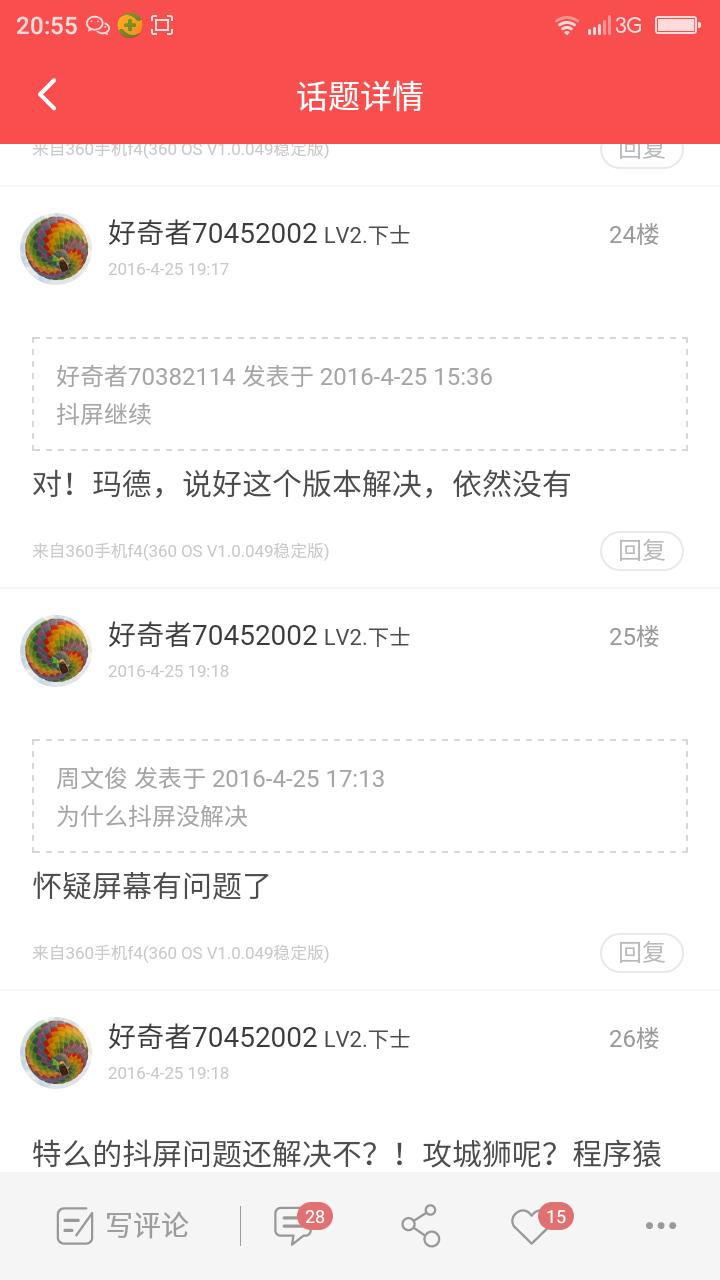 Screenshot_2016-04-25-20-57-27.png