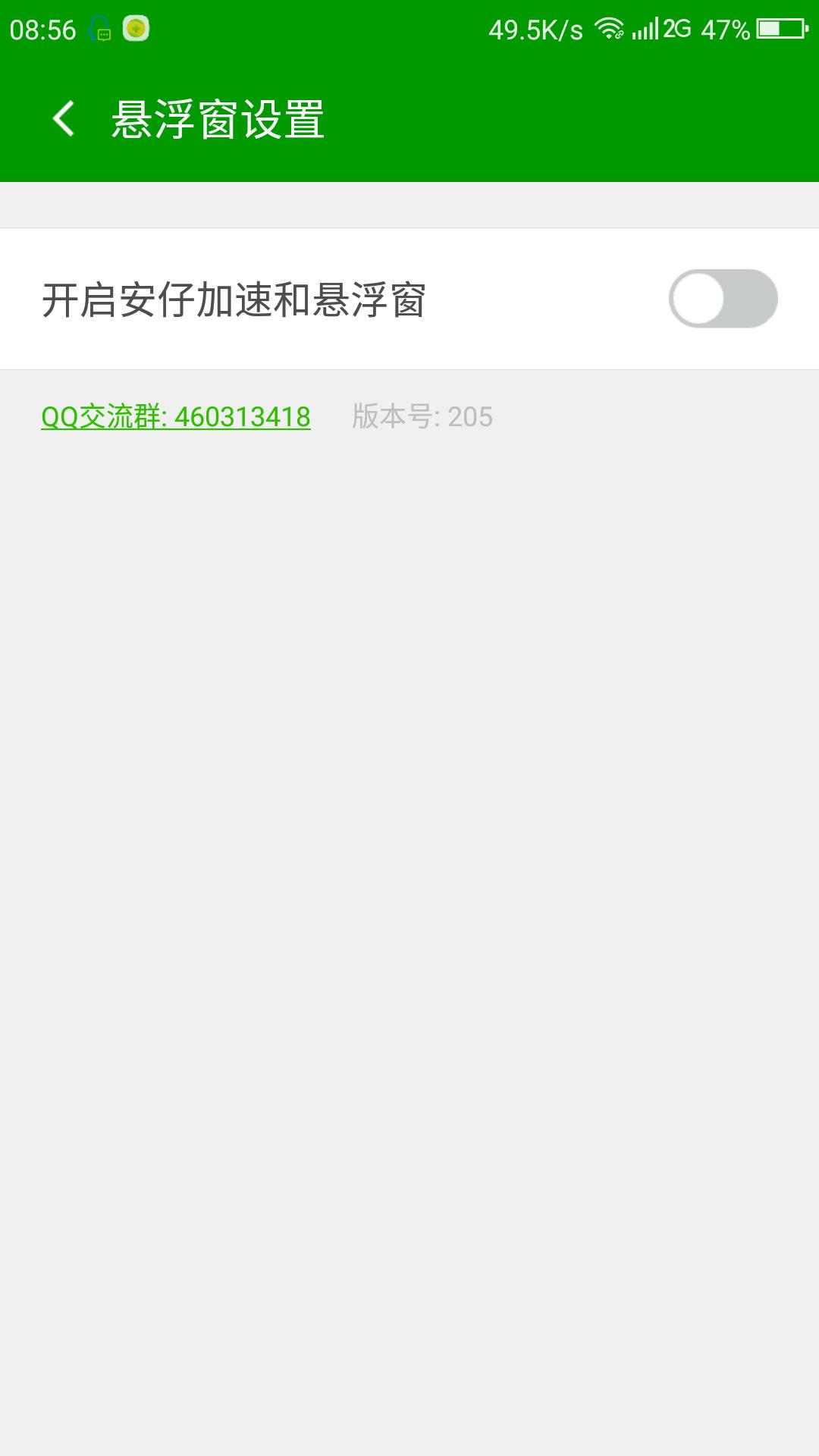 Screenshot_2018-01-26-08-56-37.png