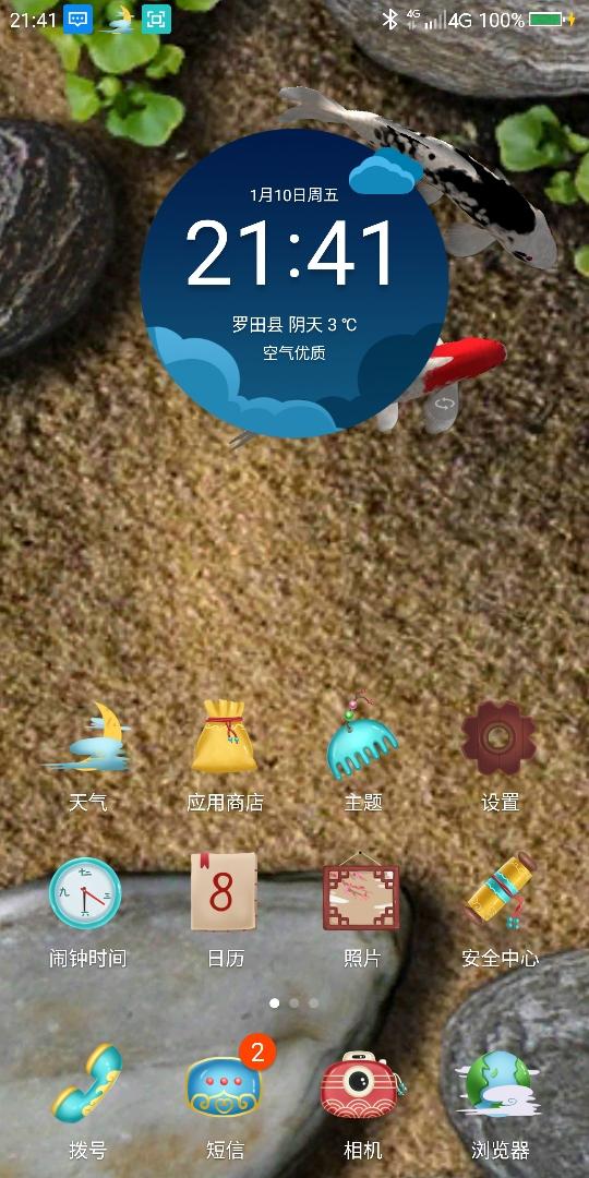 Screenshot_2020-01-10-21-41-45.jpg