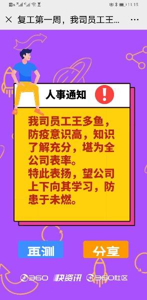 Screenshot_20200307_111556_com.tencent.mm_compress.jpg