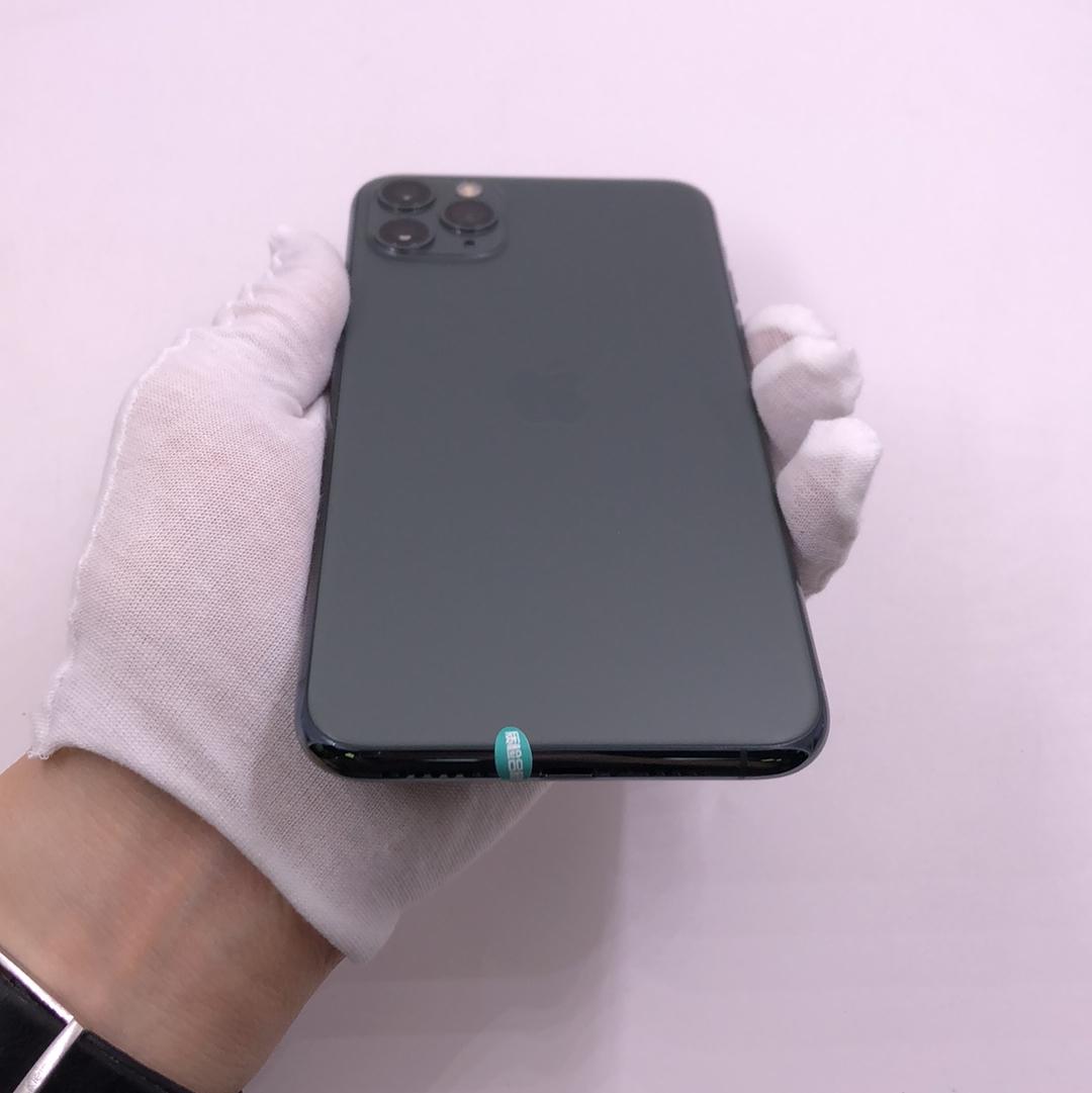 苹果【iPhone 11 Pro Max】4G全网通 暗夜绿色 256G 国行 9成新