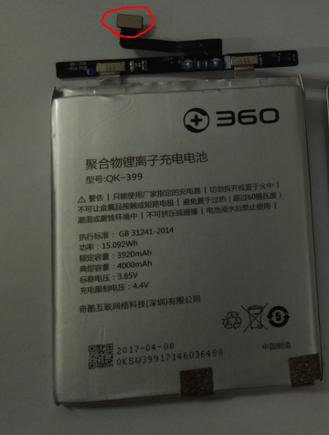 红米电池正负极_360 n5 电池正负极_360社区