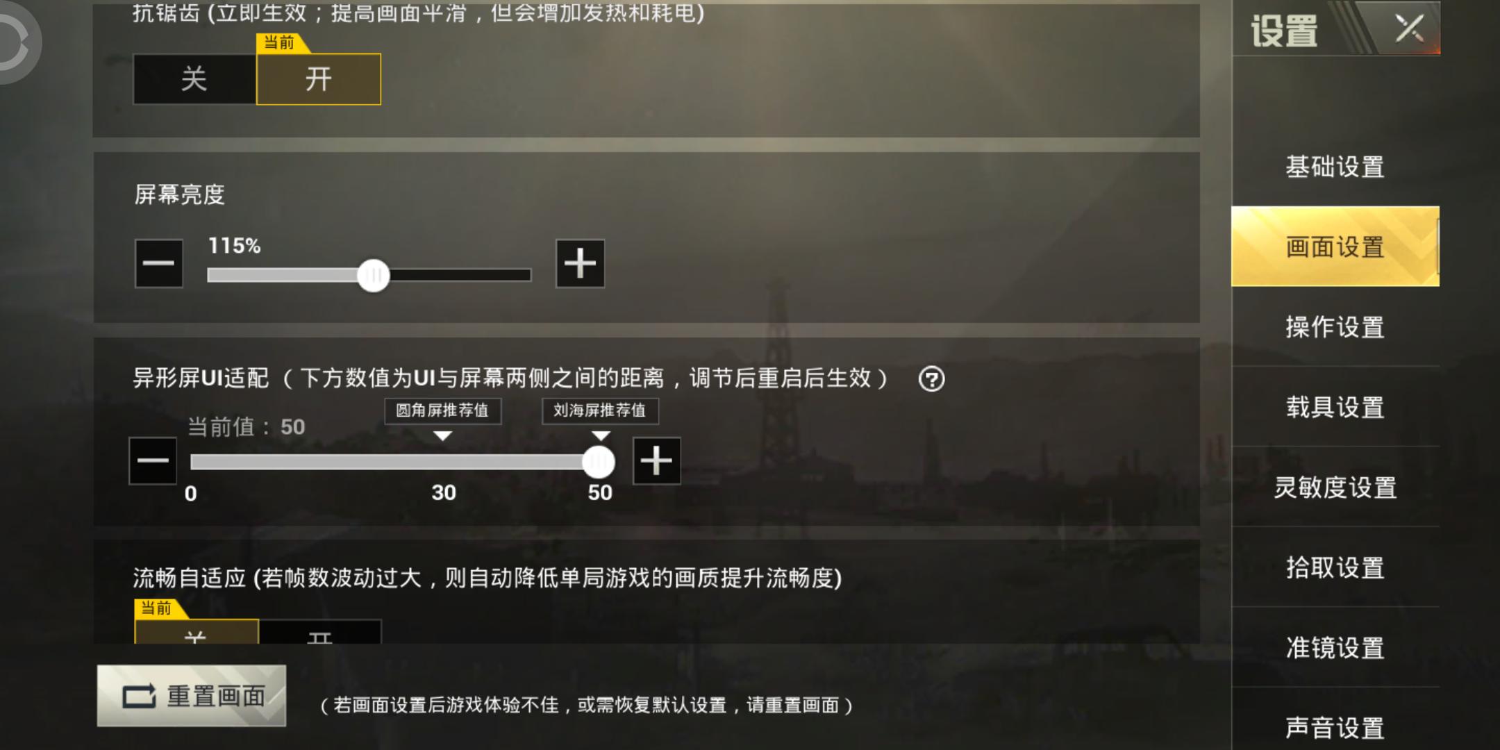 Screenshot_2018-11-18-00-15-31.png