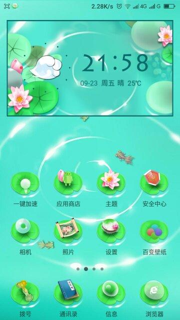 Screenshot_2016-09-23-21-58-23_compress.png