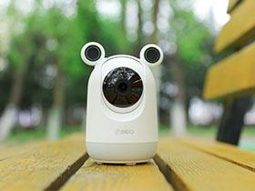"""【产品美图】春天里的""""小精灵""""360 智能摄像机"""