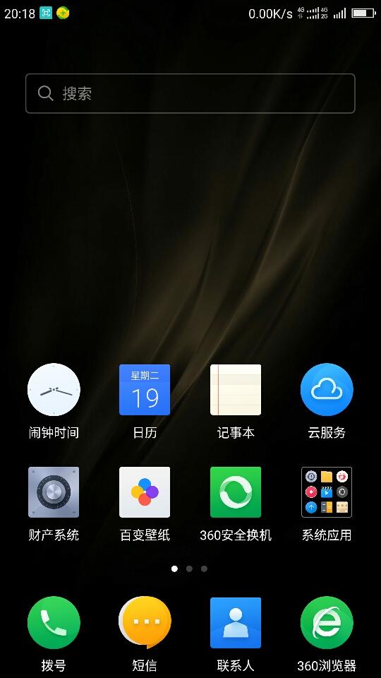 Screenshot_2017-12-19-20-18-10.jpg