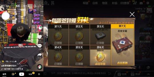 Screenshot_2019-03-04-00-00-07_compress.png