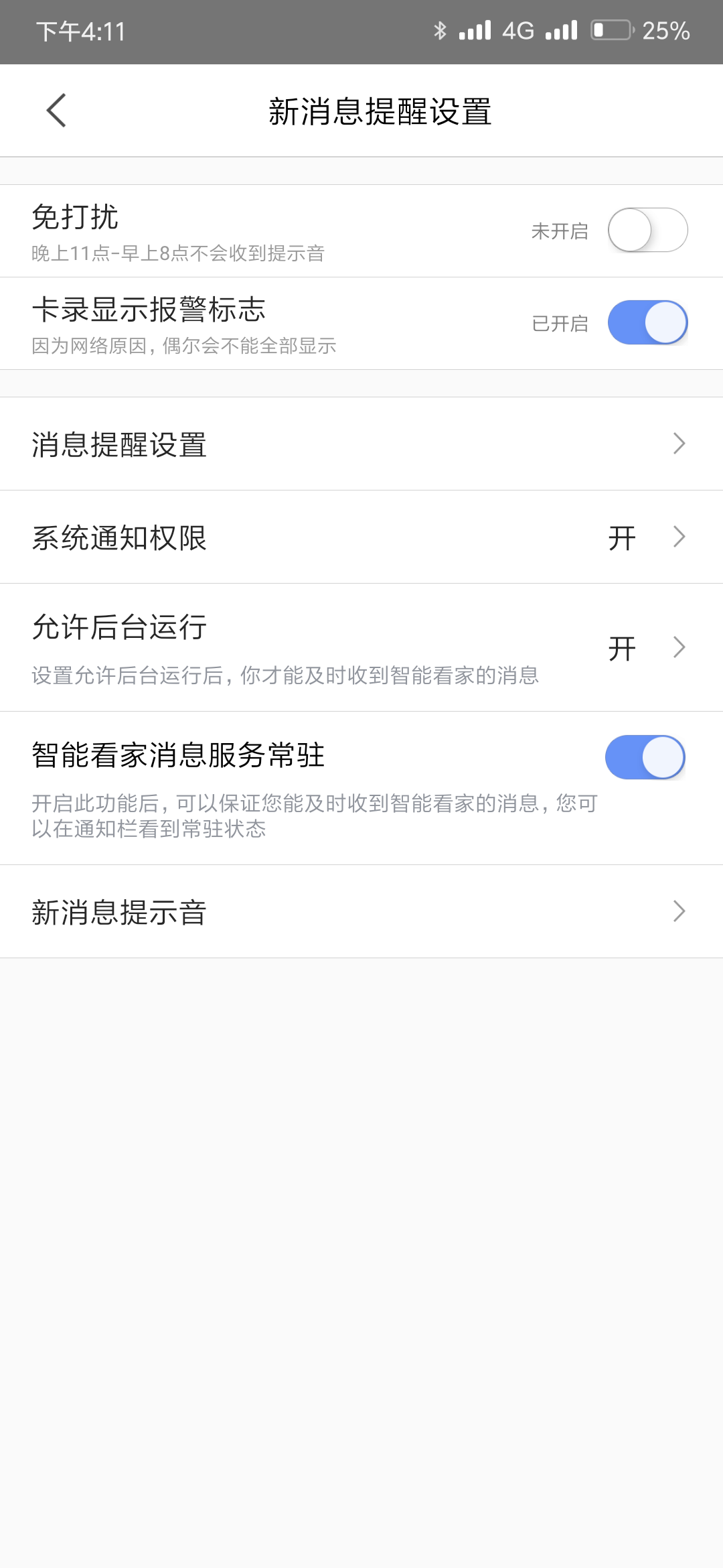 Screenshot_2018-12-27-16-11-59-904_com.qihoo.camera.png