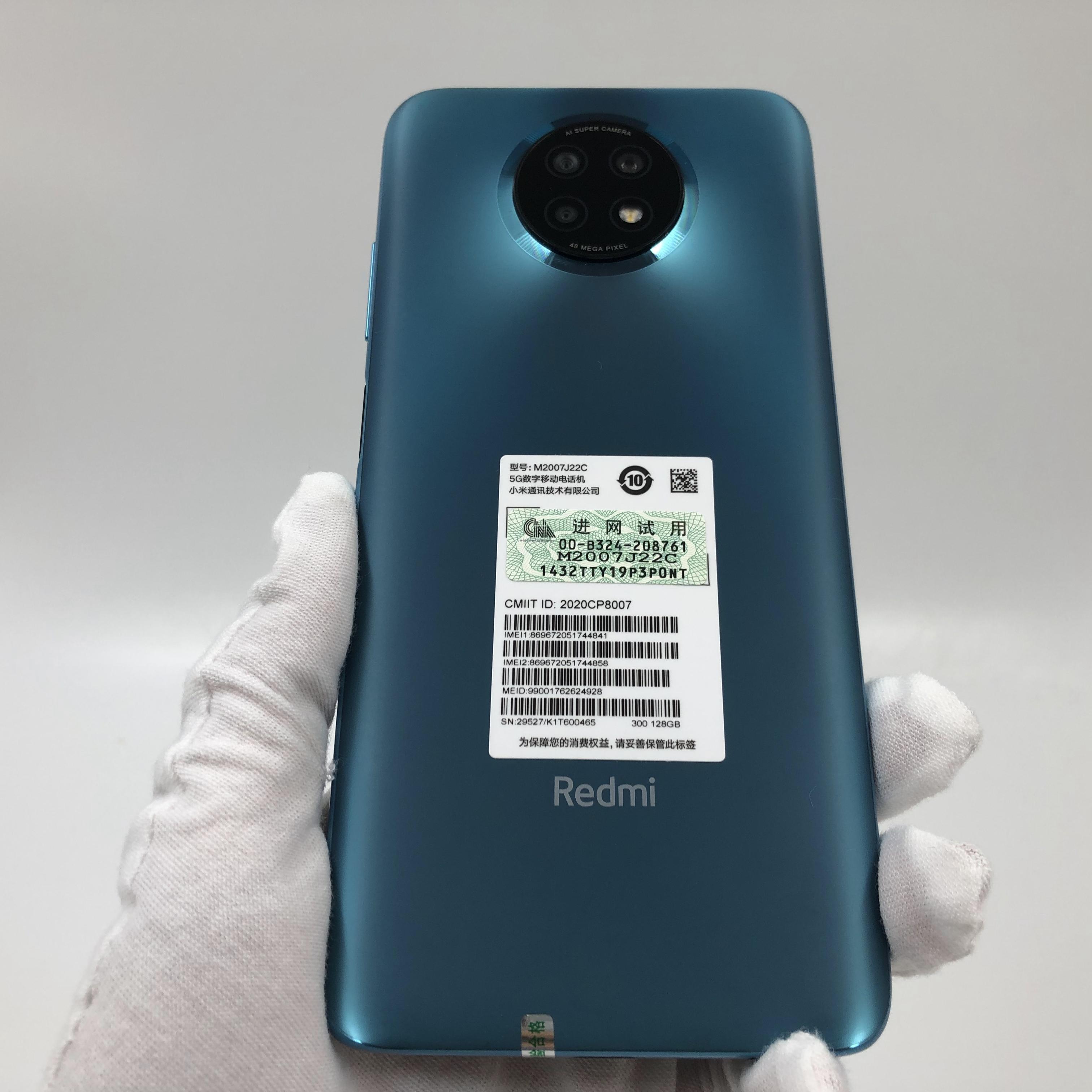 小米【Redmi Note 9 5G】5G全网通 青山外 6G/128G 国行 95新 真机实拍