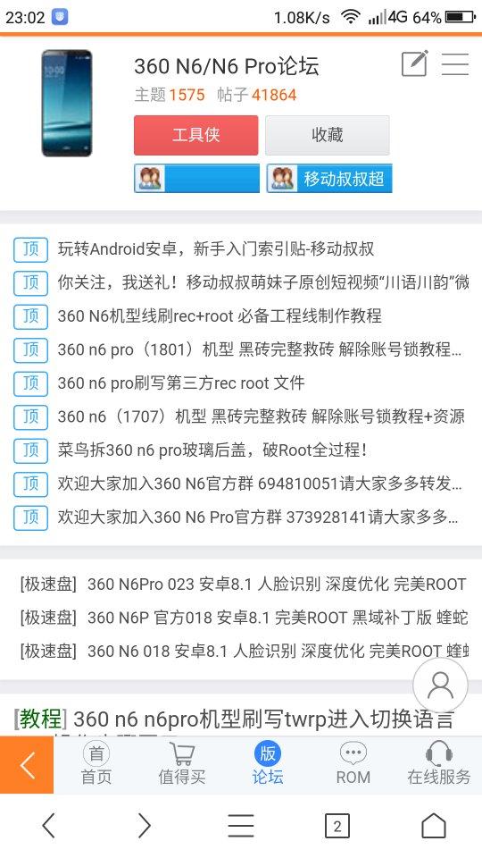 Screenshot_2018-12-19-23-02-21_compress.png