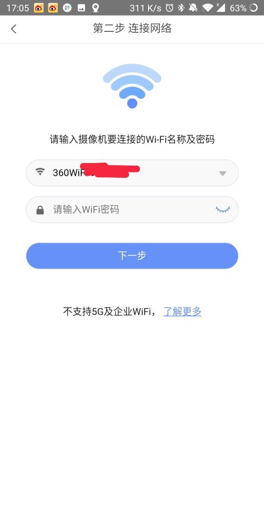 Screenshot_20200403-170526__02.jpg