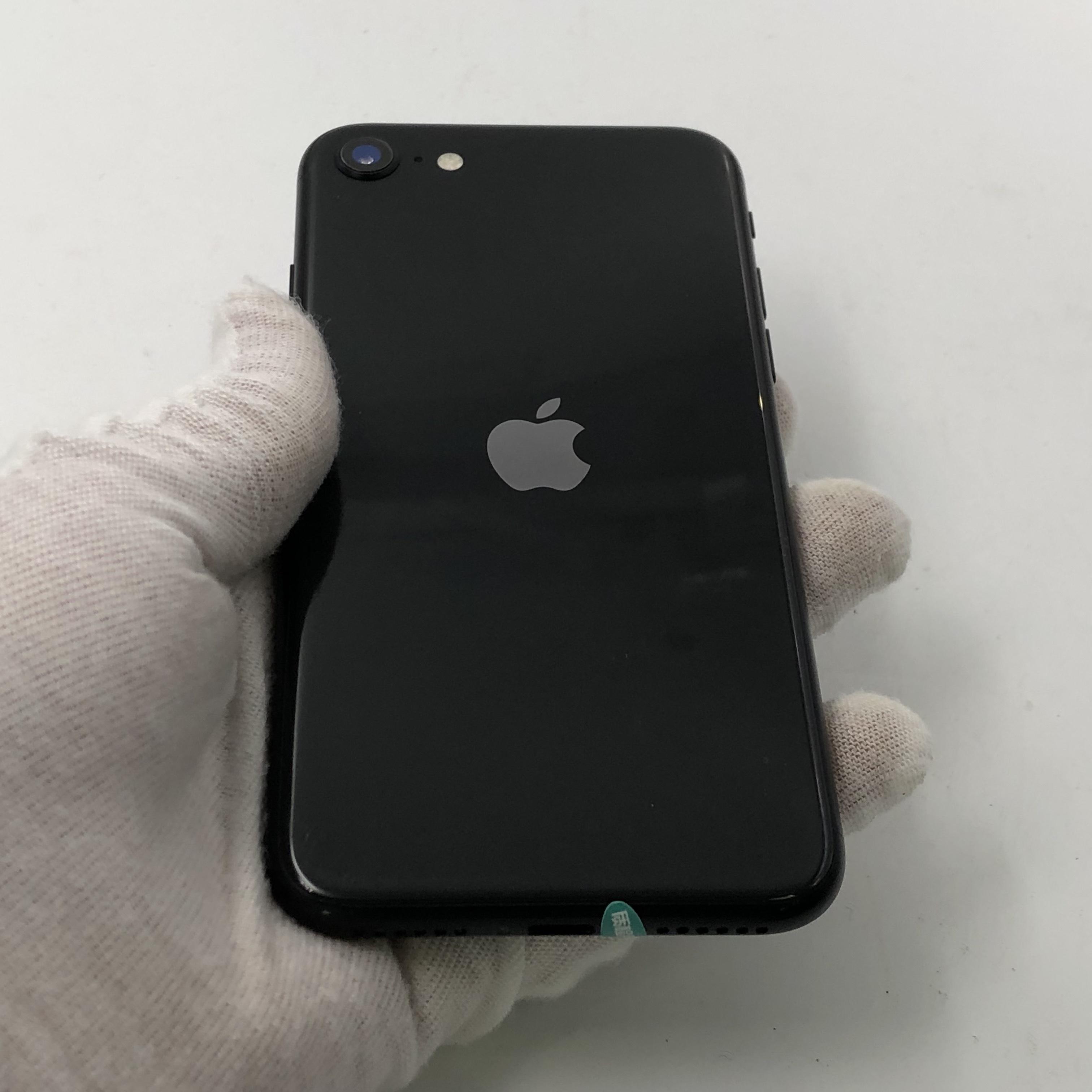 苹果【iPhone SE2】4G全网通 黑色 128G 国行 8成新