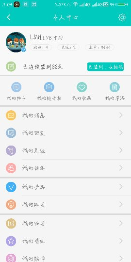 Screenshot_2018-11-06-11-04-53_compress.png