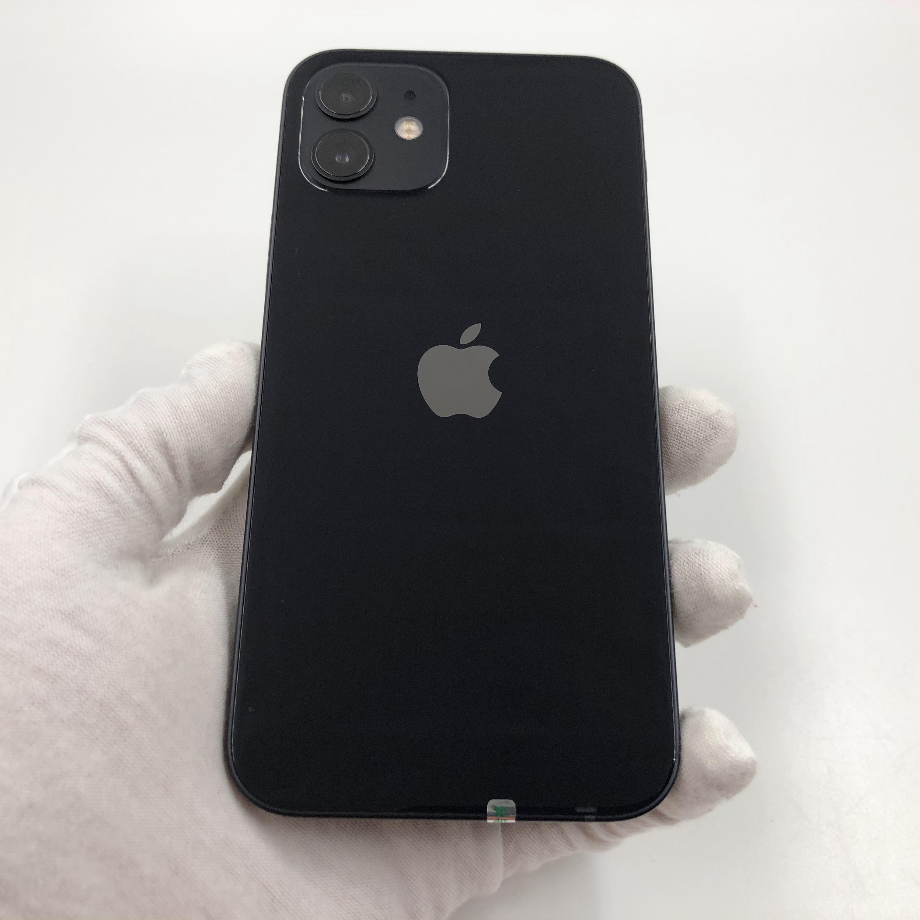苹果【iPhone 12】5G全网通 黑色 64G 国行 95新 真机实拍官保2022-06-09