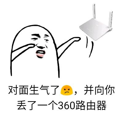 360shequ_13808--8284.jpg