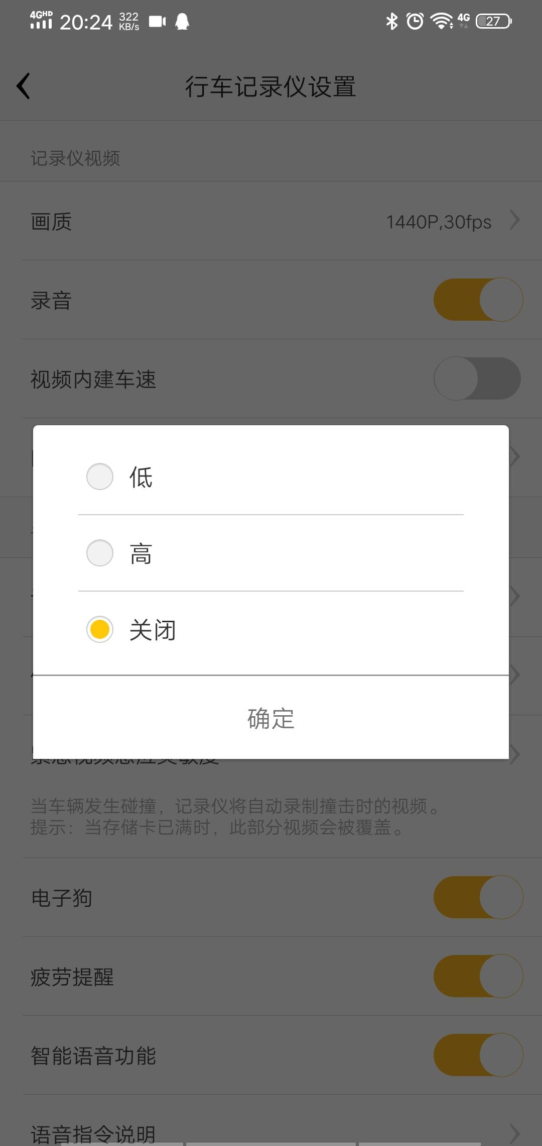 Screenshot_20191221_202443.jpg