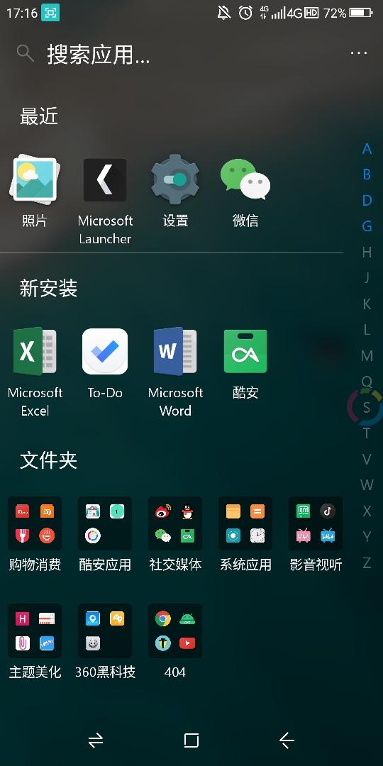 Screenshot_2018-11-21-17-16-16.jpg