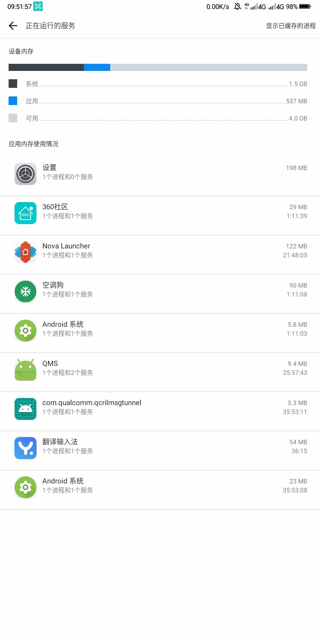 Screenshot_2018-10-11-09-51-58.png