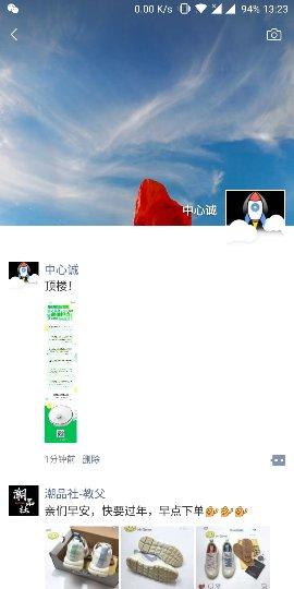 Screenshot_20181227-132347_compress.jpg