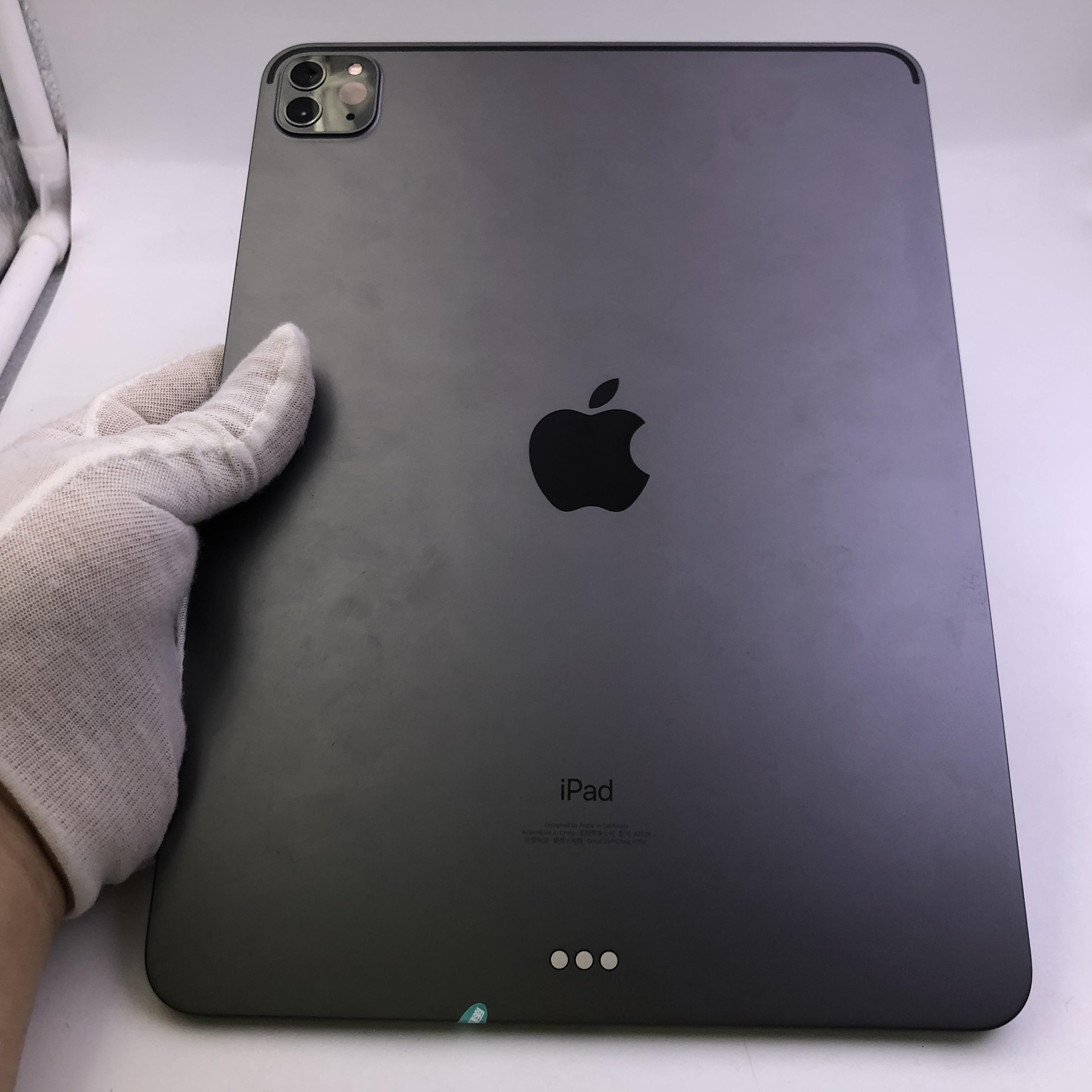 苹果【iPad Pro 11英寸  20款】WIFI版 深空灰 128G 国行 99新