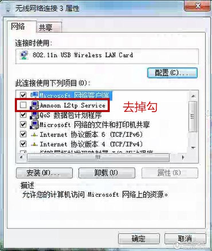 QQ图片20131019211646.jpg