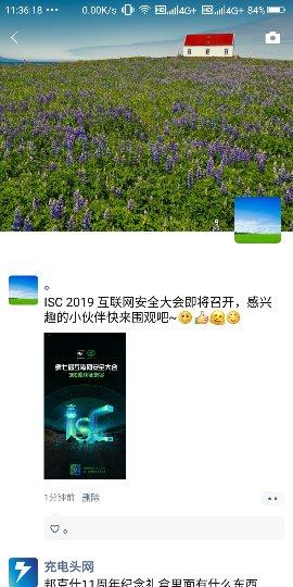 Screenshot_2019-07-16-11-36-22_compress.png