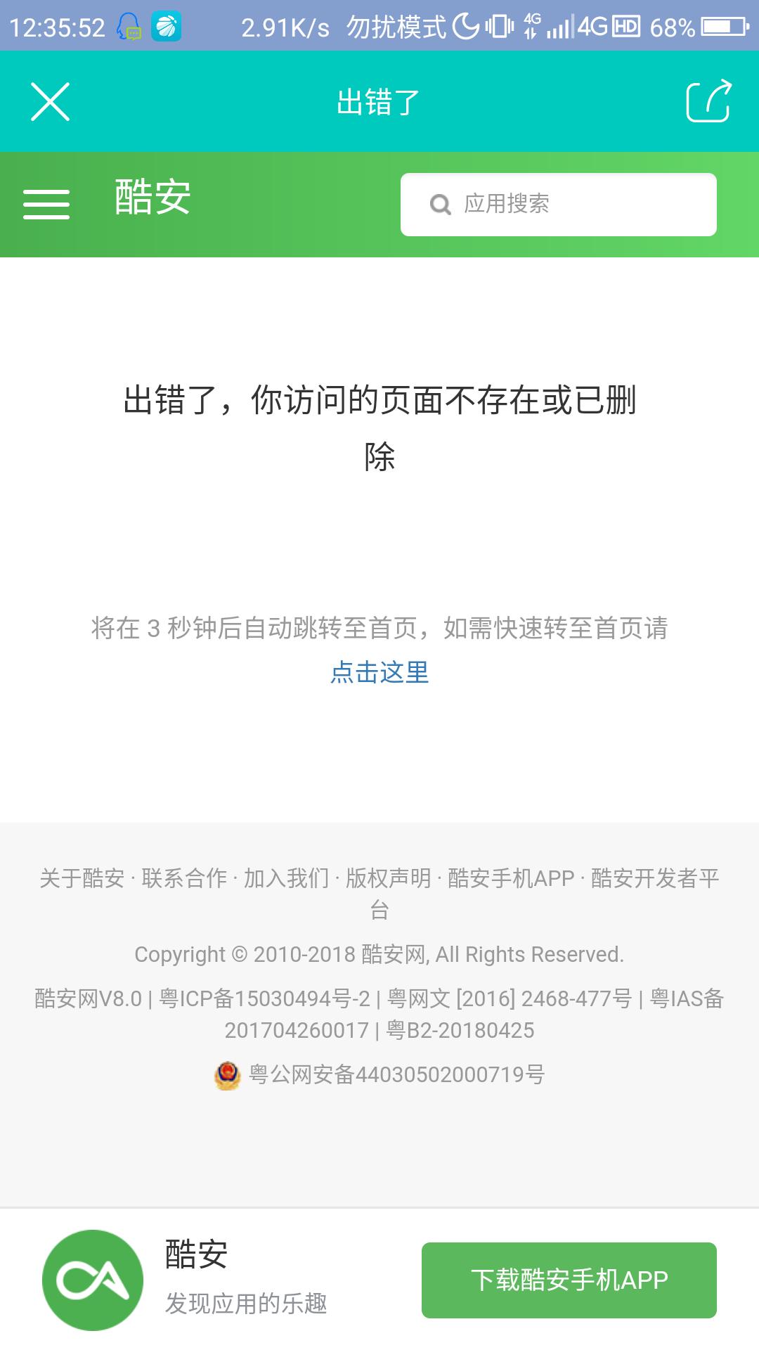 Screenshot_2018-09-03-12-35-54.png