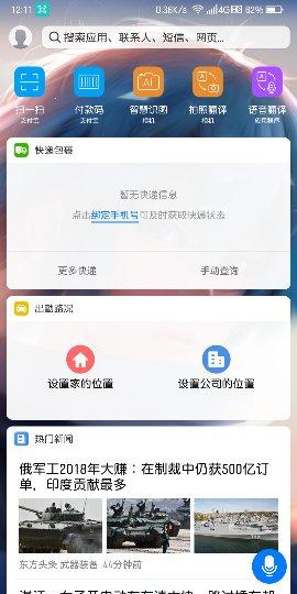 Screenshot_2018-12-30-12-11-52_compress.png