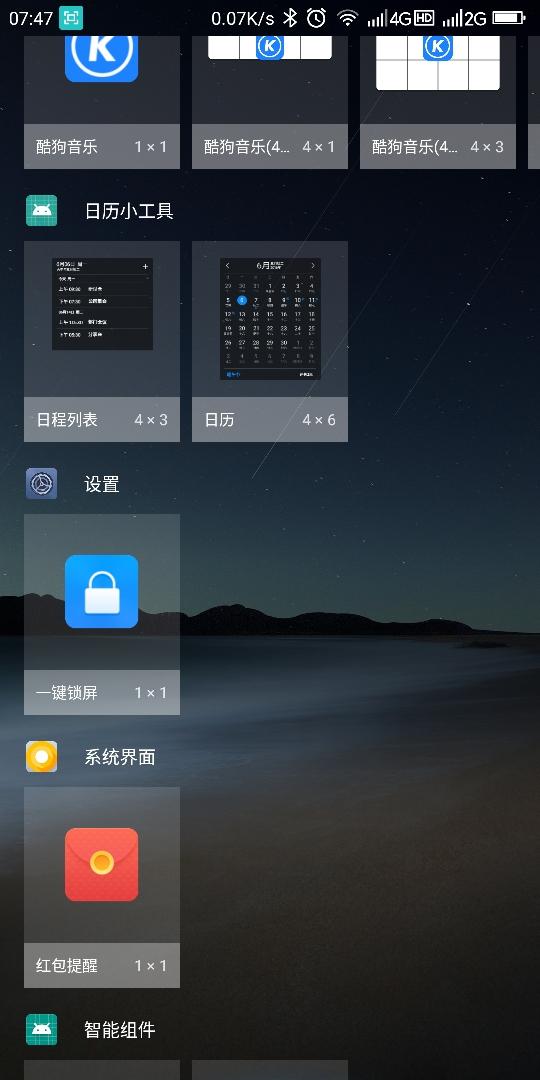 Screenshot_2018-06-10-07-47-55.jpg