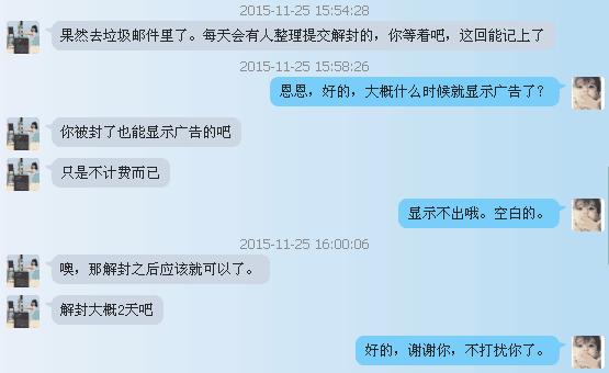 QQ图片20151204114425.png