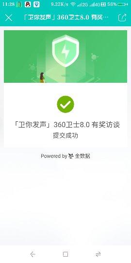 Screenshot_2019-01-15-11-28-21_compress.png