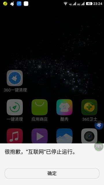Screenshot_2016-04-21-23-24-05_compress.png