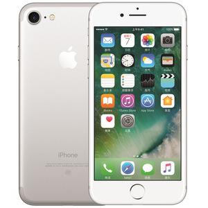 苹果【iPhone7 99新】128G 99成新  全网通 国行 银色