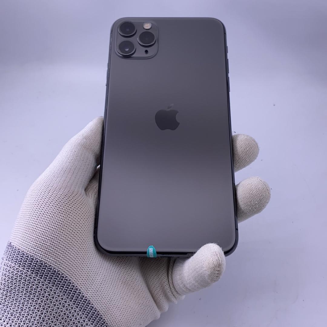 苹果【iPhone 11 Pro Max】4G全网通 深空灰 512G 国行 8成新