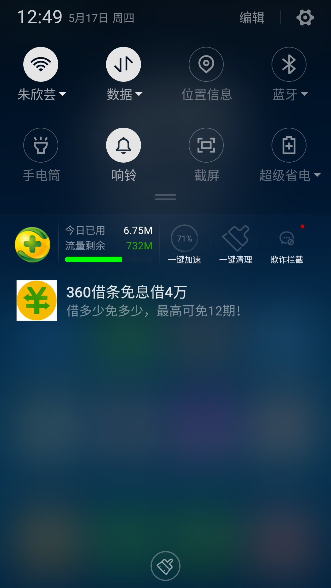 Screenshot_2018-05-17-12-49-39.png