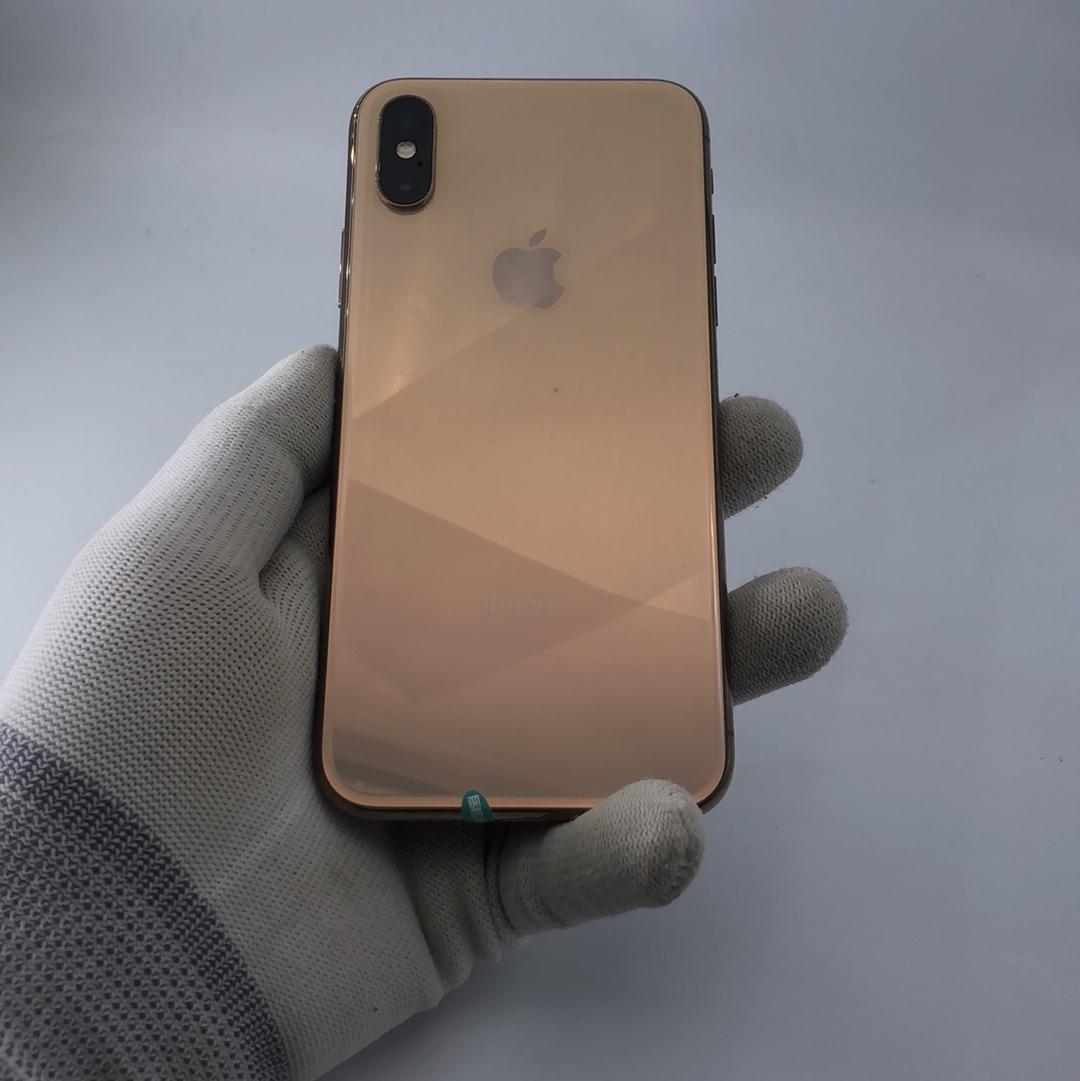 苹果【iPhone Xs】4G全网通 金色 64G 国行 99新