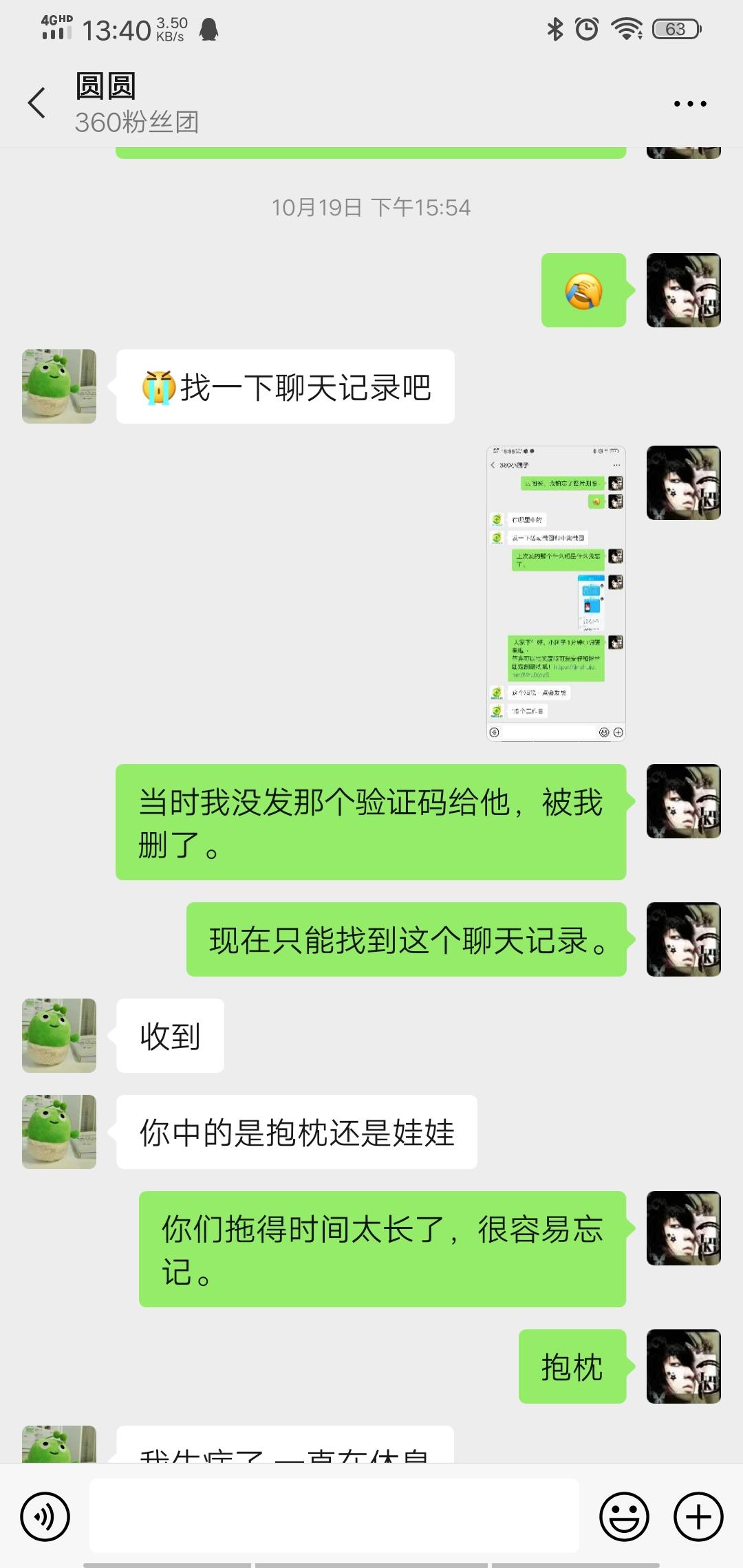 Screenshot_20201031_134049.jpg