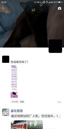 Screenshot_2019-04-25-16-03-27_compress.png