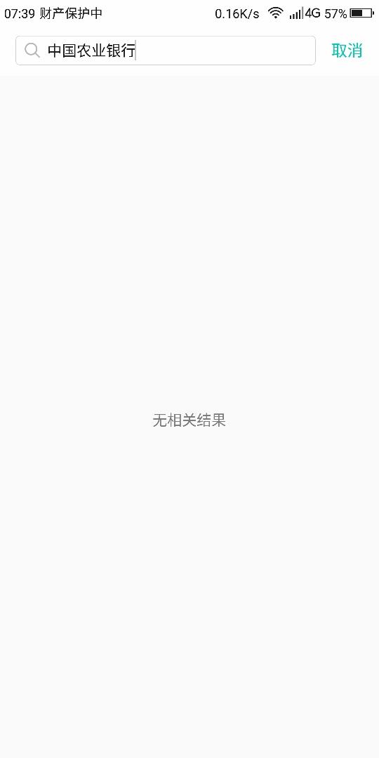 Screenshot_2018-02-13-07-39-23.jpg
